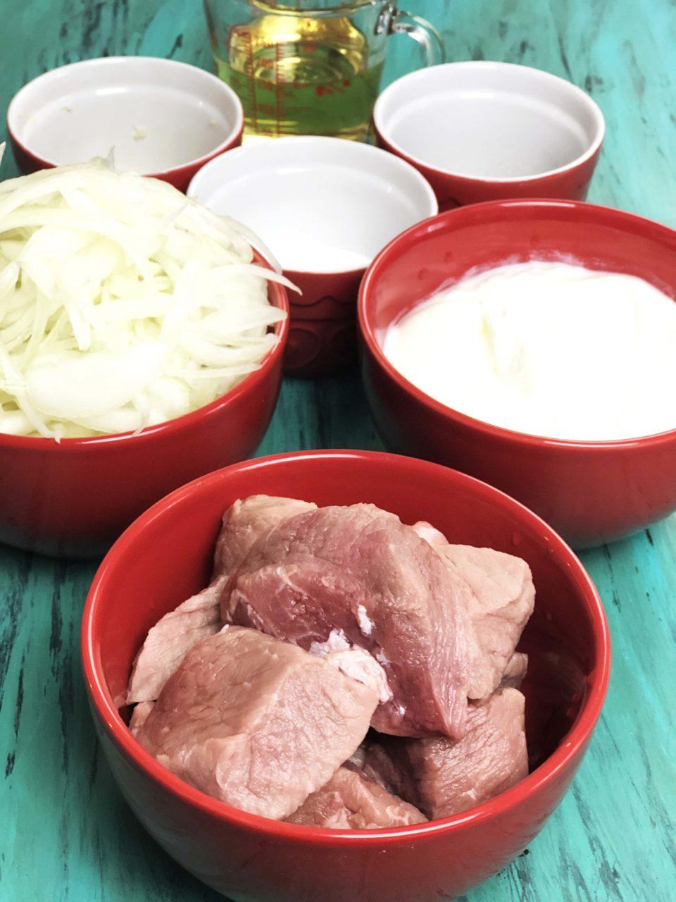 ingredients for kabab digi afghani