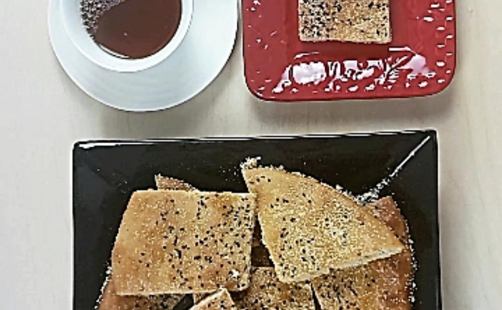 چای هیل دار افغانی